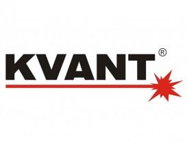 Kvant Specials